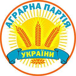 Аграрна_партія_Лого