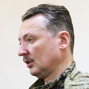 Гиркин-Стрелков