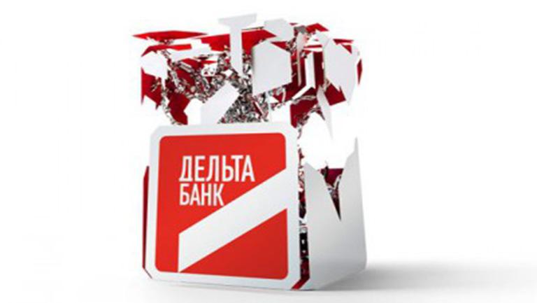 delta-bank