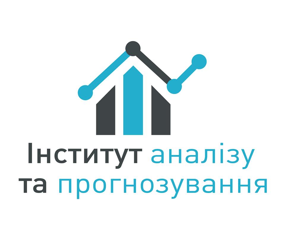 «Моніторинг громадської думки населення України: серпень 2016 року»