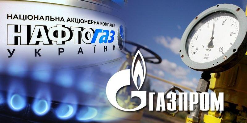 «Нафтогаз» вимагає 14 мільярдів за контрактом у «Газпрому».
