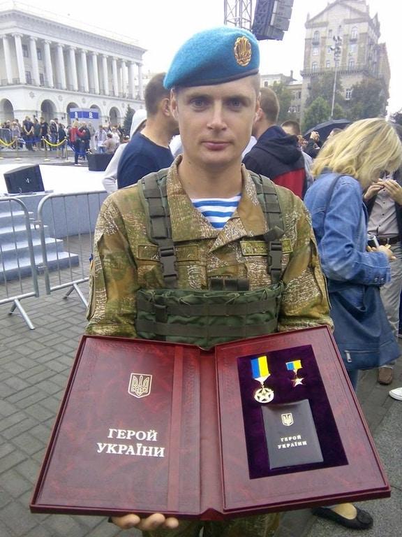 герой ковальчук