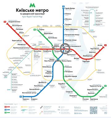 метро рисунок