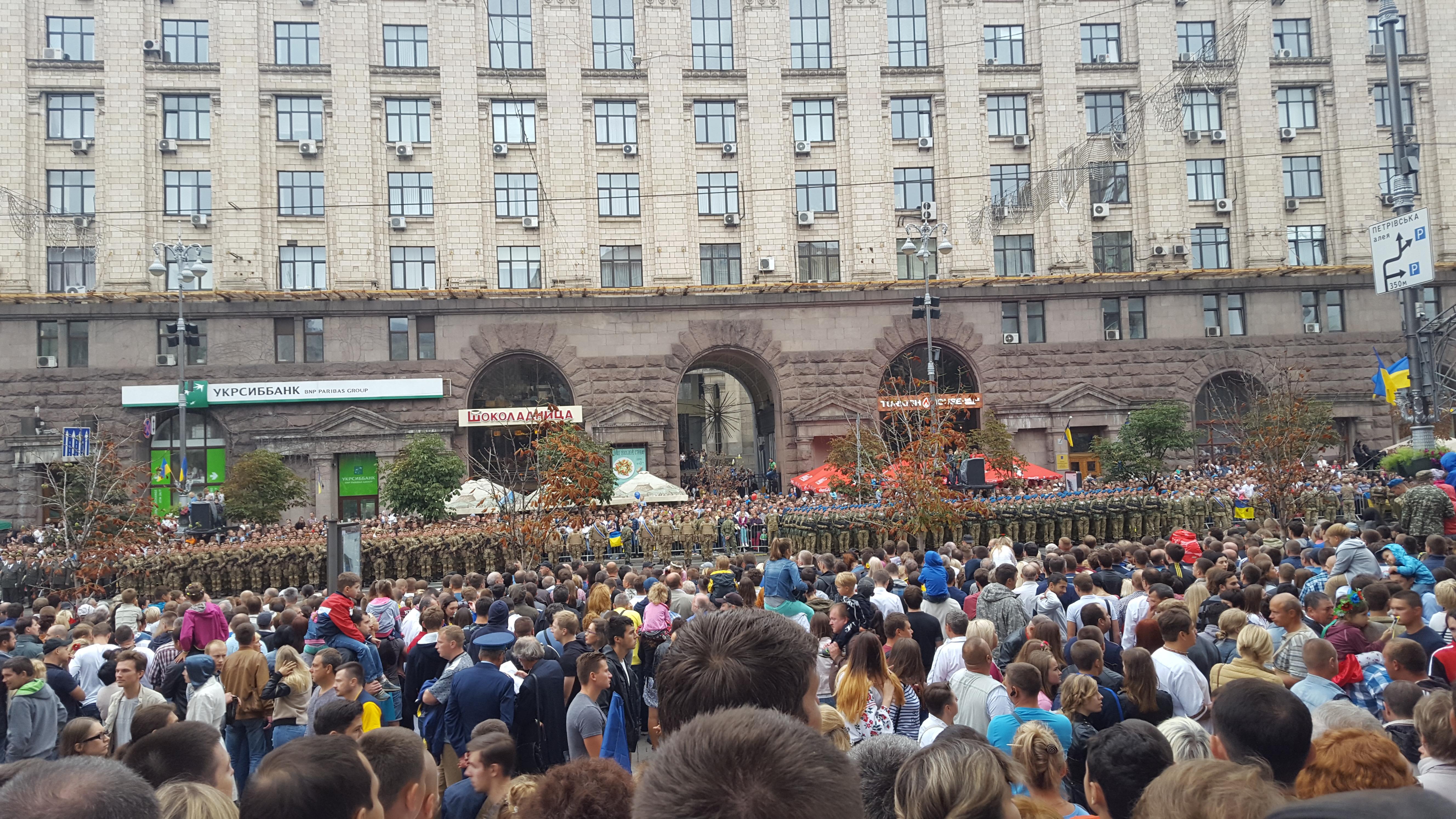 парад марш