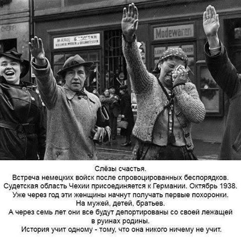 """""""Люборыл""""! Или Демокрыс!"""