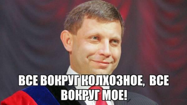 Отключить т.н. ДНР и ЛНР газ и электроэнергию!