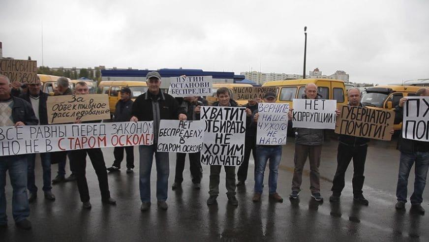 protest-po-rosijski-u-rf-marshrutniki-viklali-napis-putine-dopomozhi-z-avtobusiv