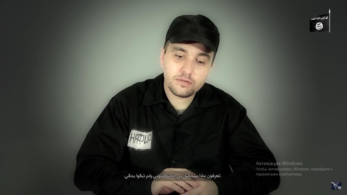 """Сирийский """"Ихтамнет"""" из ФСБ попался к ополченцам из ИГИЛ и обратился к Путину - ВИДЕО"""