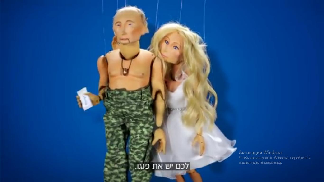 Путин стал героем парковки и снялся в еврейской рекламе