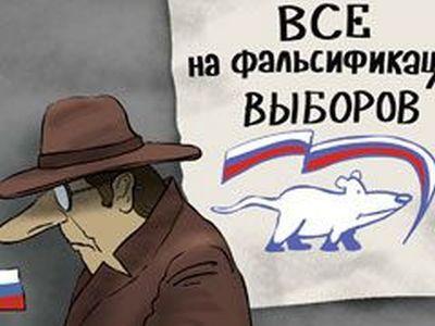 vybory-v-rossii