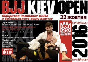 Kyiv Open Jiu-Jitsu Championship 2016