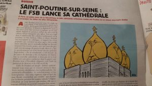 РИСУНОК Charlie Hebdo, ПОВЕРГШИЙ В ШОК ВСЮ РАССЕЮШКУ! — БЛОГЕР