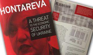 Таблетка от популистов Гонтарева на обложке брошуры Таруты