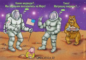 chem-russkie-otlichayutsya-ot-amerikantsev-versii-rossiyan-opros