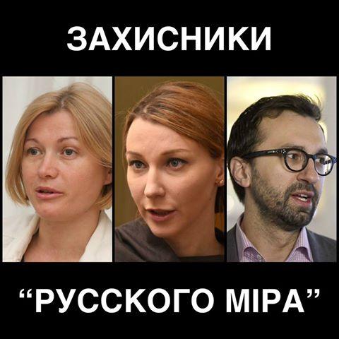 Хто провалив законопроект проти російських артистів-рашистів?