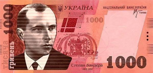 podderzhi-aktsiyu-izobrazheniya-na-banknote-1000-griven-s-bandery-foto