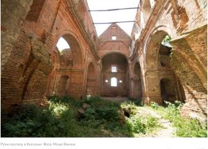 Руїни костелу в Кисилині. Фото Міхал Йончик
