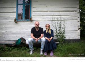 Вітольд Шабловський і пані Шура. Фото: Міхал Йончик