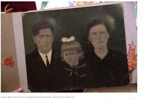 Єдине фото пані Гані з її українськими батьками. Фото: Міхал Йончик
