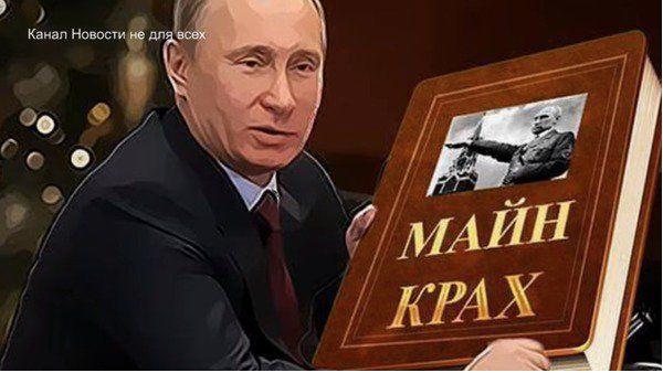 Российские пограничники заявили о задержании двух украинских военных в Ростовской области - Цензор.НЕТ 1745