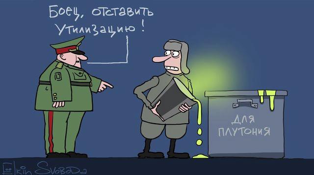 snimok-ekrana-2016-10-07-v-09-12-30