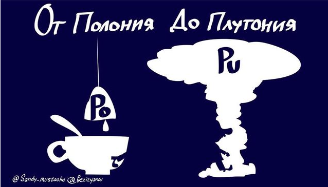 snimok-ekrana-2016-10-07-v-09-12-54