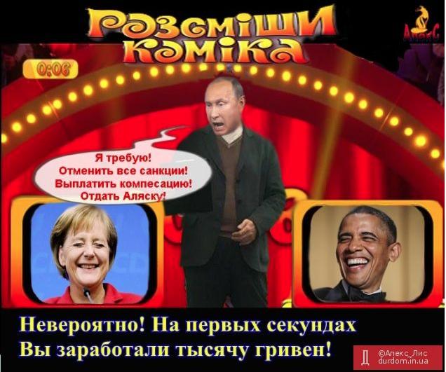 snimok-ekrana-2016-10-07-v-09-13-27