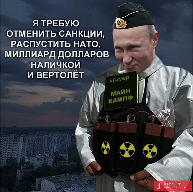 snimok-ekrana-2016-10-07-v-09-13-43