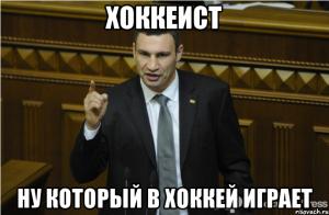 Київський комунальний хокейний клуб візьме участь у турнірі разом з окупантами і сепаратистами . Кличко