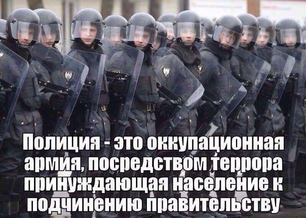 Україна отримала всі ознаки колонії, а не суверенної Держави