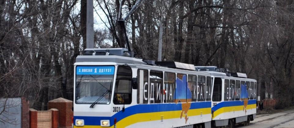 В Днепре в трамвае №19 - инцидент с ватниками и переселенкой из Донецка. Дончанке респект за позицию!