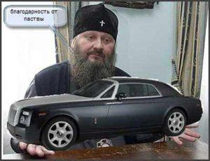 """""""Владико"""" павел"""