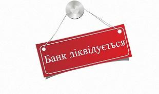 bank-artem
