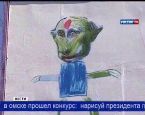 Эмбарго как много в этом звуке для сердца русского слилось..