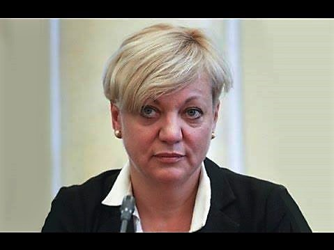 gontaryeva