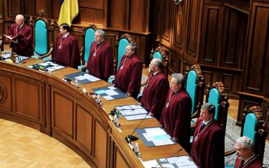 konstitutsijnij-sud