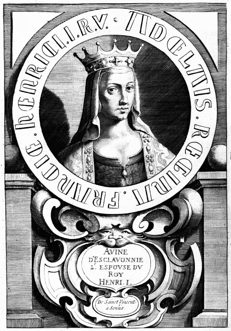 Портрет Анни Ярославни в монастирі Санліс, Франція, 1643 р.