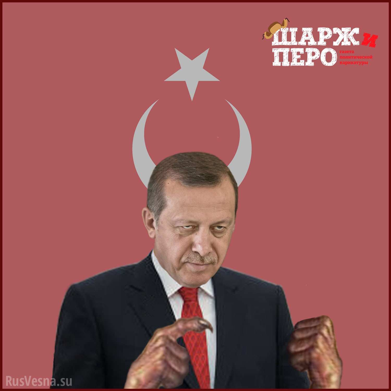 dyavol_erdogan