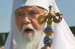 Києво-Печерська лавра буде українською, - Філарет