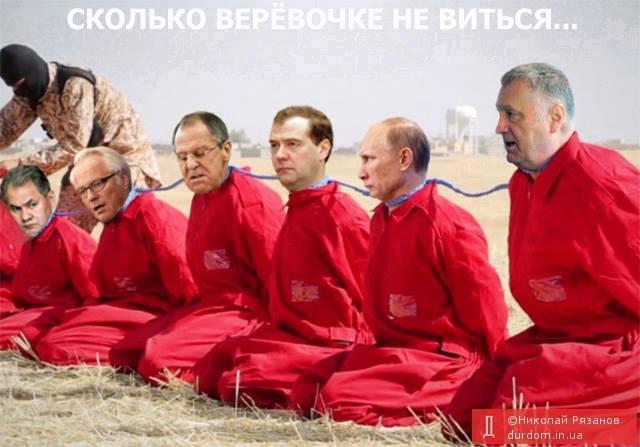 Гаагский трибунал квалифицировал аннексию Крыма как военный конфликт