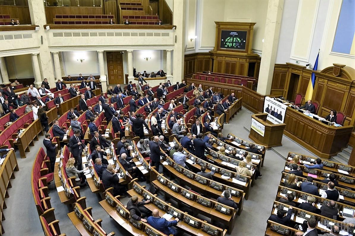 Заседание Верховной Рады Украины в Киеве, 29 сентября 2016 г. Фото Косарев Александр / УНИАН