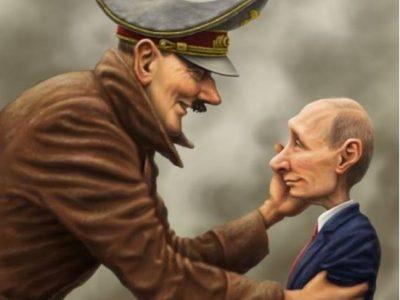 Новий Гітлер