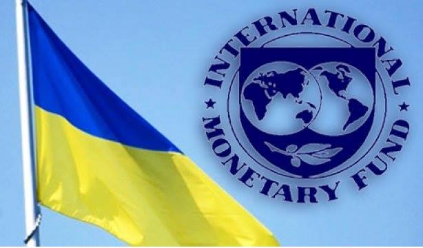 Требование МВФ