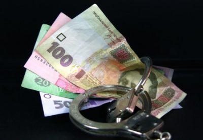 Финансовые преступления. Гривна, наручники.