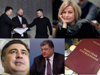 свобода Азов