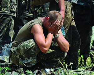 військ