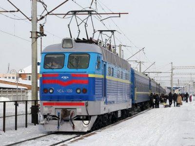 Potyag-Ukrzalyznytsya-e1511524604570
