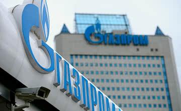 07aadb9-gazprom (1)