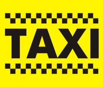 таксы