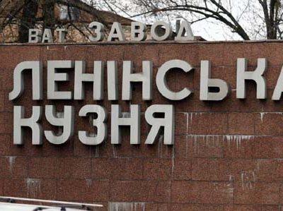 ЛЕНПОР